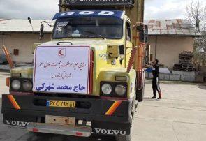 کمک های غیرنقدی خیر گلستانی به مناطق سیل زده کرمان ارسال شد