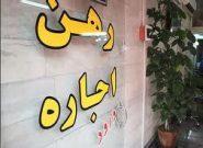 راه اندازی کمپین «بخشش اجاره بها» در گنبد/ چهارشنبه سوری ممنوع شد