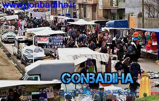 بازارچهها و مراکز تجاری گلستان تا ۱۵ فروردین تعطیل است