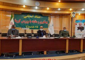 برگزاری حراجی در ایام نوروز در گلستان ممنوع شد