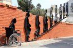 مناسب سازی مبلمان شهری جهت تردد معلولان ضروری است