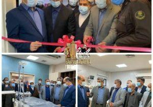آنژیوگرافی بیمارستان پیامبر اعظم(ص) گنبدکاووس افتتاح شد
