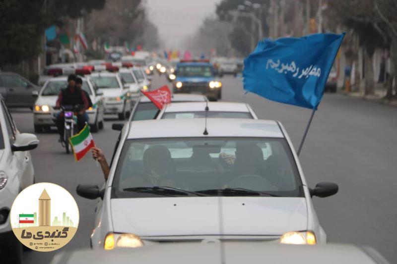 تصاویر حضور باشکوه مردم گنبدکاووس در یوم الله ۲۲ بهمن ۹۹