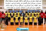 دختران والیبالیست گنبد قهرمان لیگ استان شدند