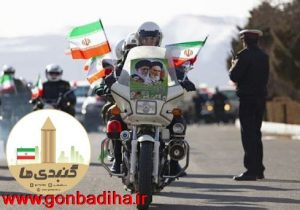 جزئیات رژه خودرویی یوم الله ۲۲ بهمن در گنبدکاووس مشخص شد