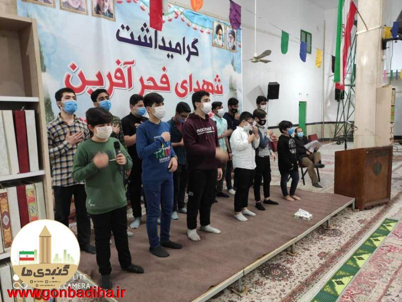 یادواره شهدای فجرآفرین و شهدای مقاومت در مسجد قائمیه