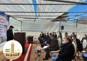 کلنگ احداث طرح مسکن ملی در گلستان بر زمین زده شد