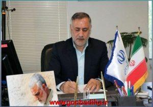 وزیر ورزش جهت افتتاح پروژه های دهه فجر به گلستان سفر می کند