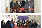 دبیرخانه ستاد انتخابات گنبدکاووس در فرمانداری افتتاح شد