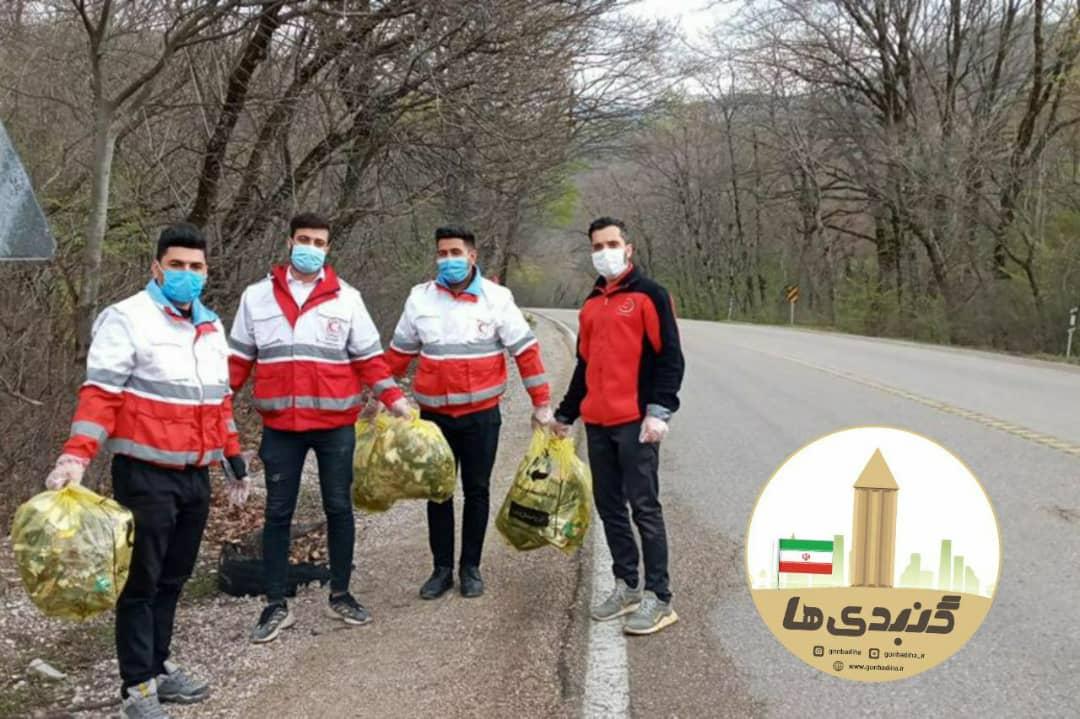 دومین مرحله پاکسازی پارک ملی گلستان از زباله انجام شد