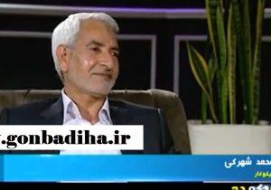 نخستین بدون تعارف ۱۴۰۰ با حضور حاج محمد شهرکی